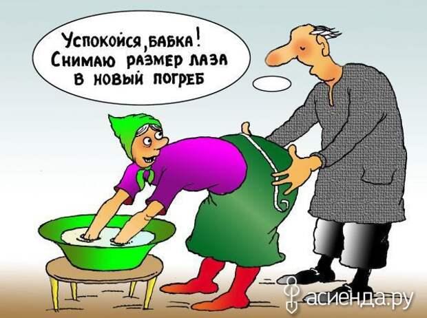 Как дедушка бабушке «побаловаться» предлагал