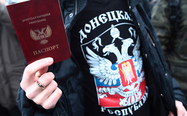 Жители Донецка массово жалуются на проблемы с паспортным столом