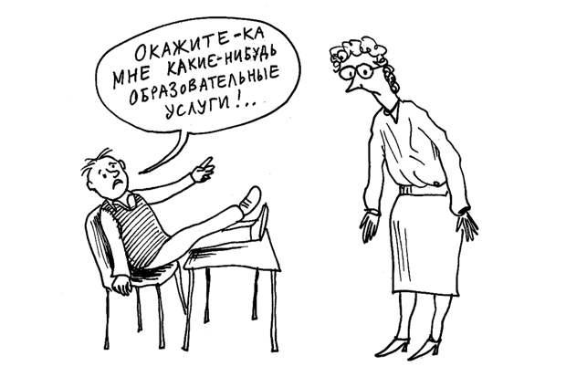 Задумается ли государство о физической и психологической безопасности учителей?
