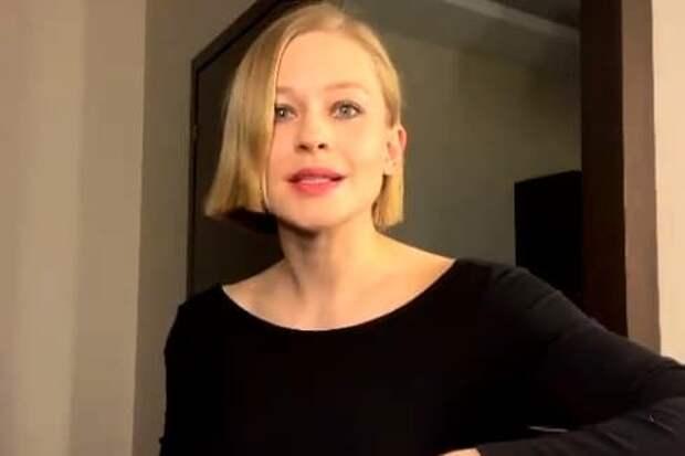 Юлия Пересильд высказалась после расставания с Алексеем Учителем