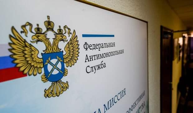 Волгоградскую колонию оштрафовали на 6 млн рублей за участие в картельном сговоре