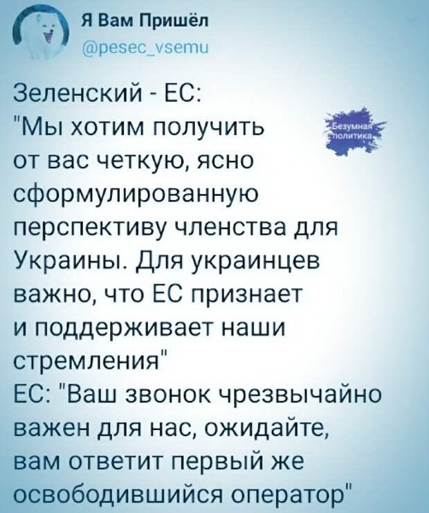 """""""Бить по такой армии - одно удовольствие"""": Сатановский жёстко осадил Киев в мечтах о НАТО"""