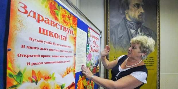 Собянин осмотрел новую школу в районе Северный / Фото: mos.ru