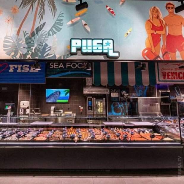 Во Львове открылся супермаркет в стиле GTA5