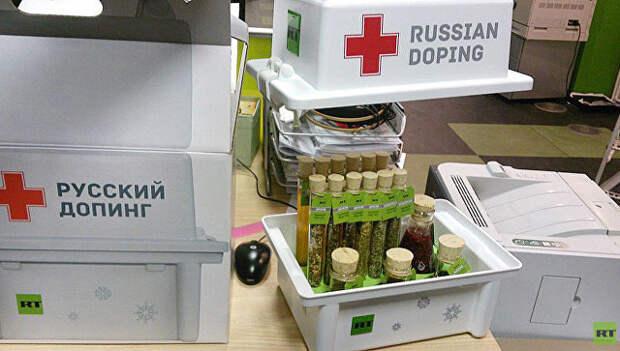 Новогодний подарок от телеканала RT в виде чемоданчика с русским допингом для спортсменки Юлии Ефимовой
