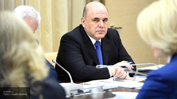 Мишустин распорядился выделить 4,1 млрд рублей на вакцину от гриппа