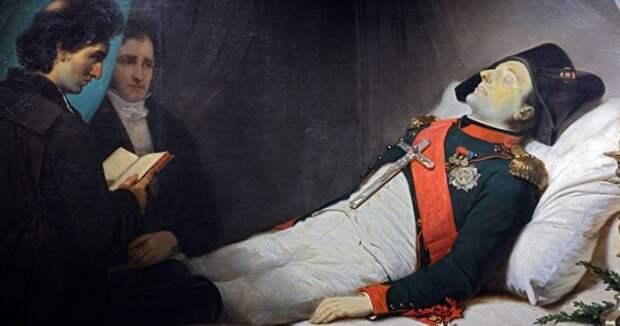 Что произошло с мужским достоинством Наполеона, вероломно похищенным после смерти