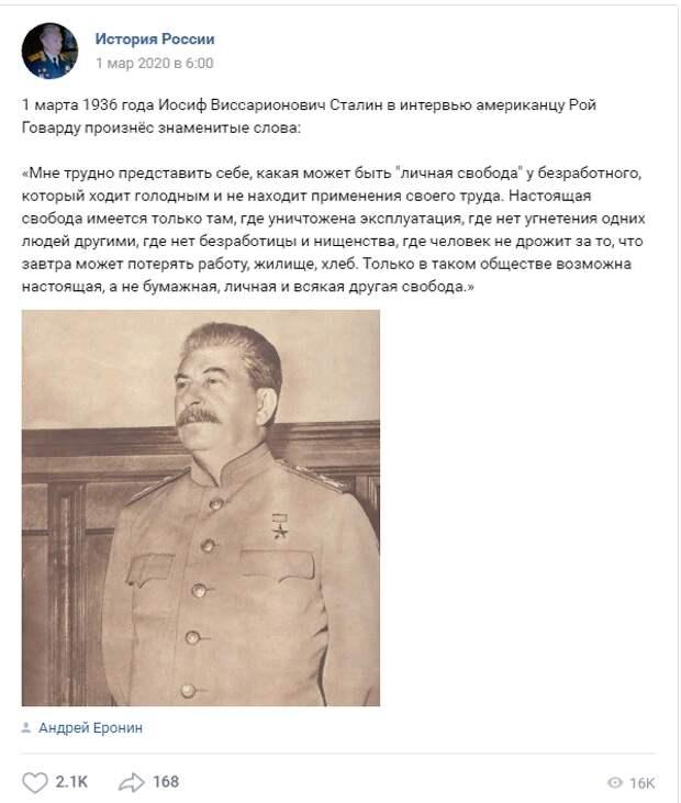 """Сомнительные """"достижения"""" РФ, которые в СССР считались позором"""