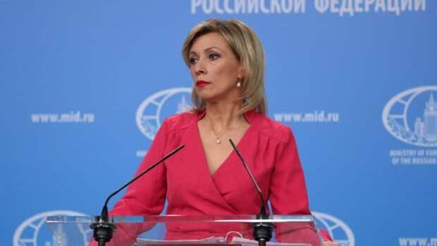 Захарова поставила на место перебившего ее Венедиктова
