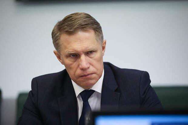 Глава Минздрава Мурашко призвал россиян поскорее вакцинироваться