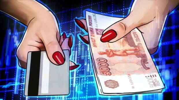 Россиянам разъяснили, как сократить выплаты по кредиту