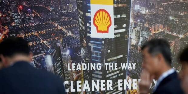Shell сократили выбросы