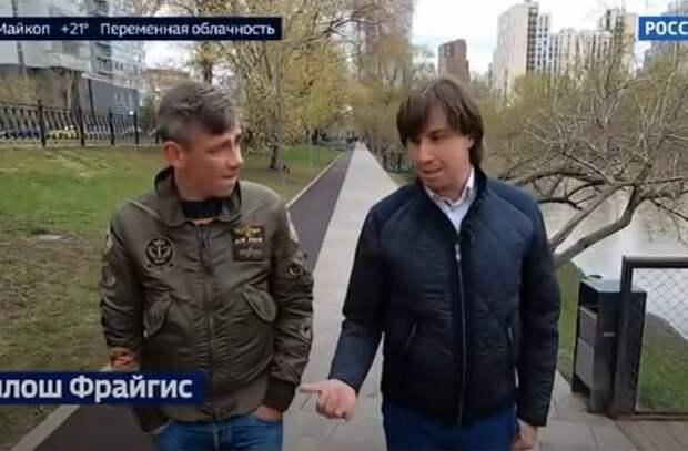 «Россия 24» выдала своего корреспондента за «обычного чеха», который жалуется на «антироссийскую истерию» - «Антифейк»