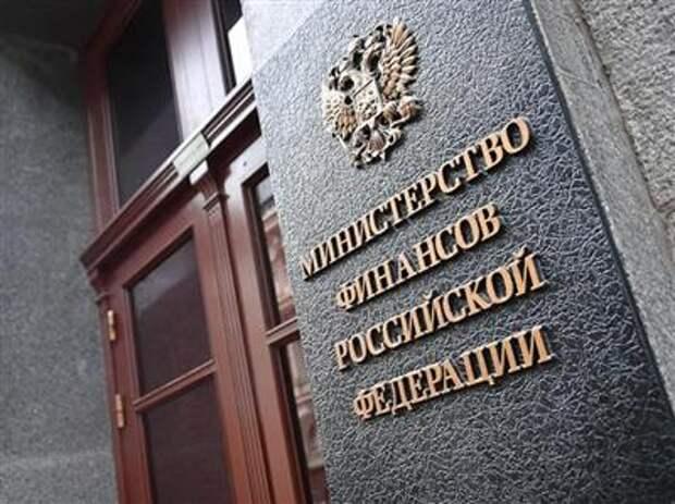 "ЦБ направит в бюджет оставшиеся 200 млрд рублей от продажи ""Сбербанка"" до 1 апреля - Минфин"