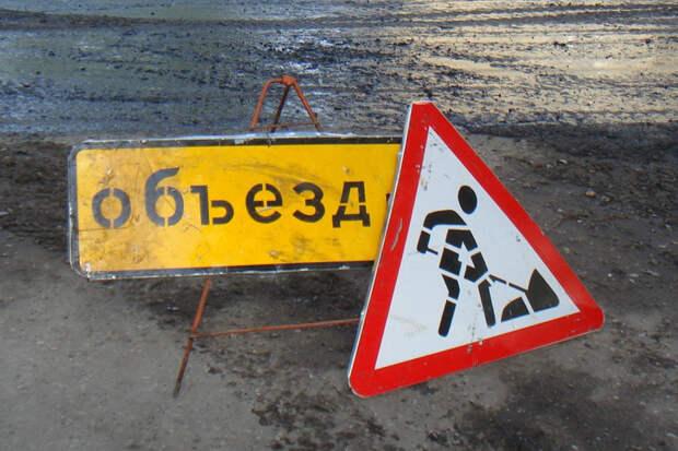 С 27 по 29 апреля на выезде из Симферополя по ночам будут перекрывать Ялтинское шоссе