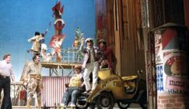 """Сцена из оперы Т. Н. Хренникова """"Золотой теленок"""". Остап Бендер со своими друзьями отправляется в путешествие на """"Антилопе Гну"""""""