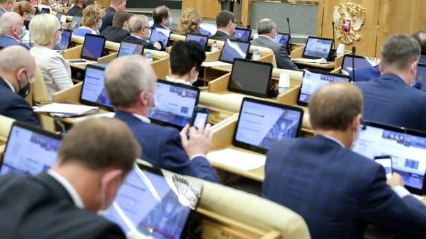 Озвучены сроки рассмотрения законопроекта об обязанностях иностранных IT-компаний в РФ