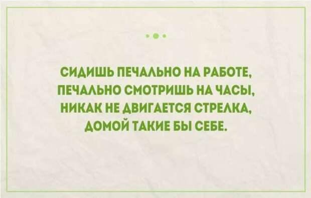 Смешные комментарии. Подборка chert-poberi-kom-chert-poberi-kom-54490317082020-15 картинка chert-poberi-kom-54490317082020-15