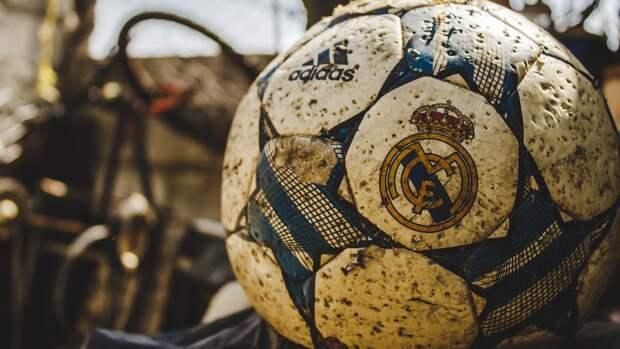 Мадридский «Реал» потерпел поражение от молдавского «Шерифа»