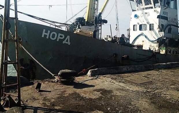 Капитан крымского судна «Норд» арестован