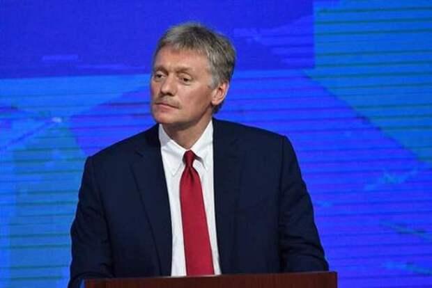 Дмитрий Песков отреагировал на просьбу экс-советницы Рейгана о гражданстве РФ