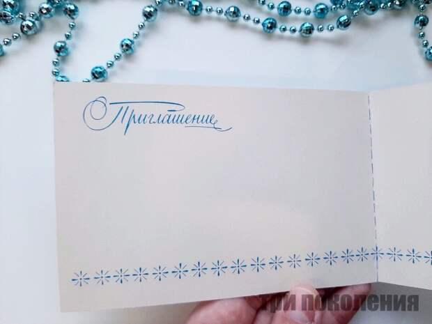 Зимние открытки времен СССР. Вы такие помните?