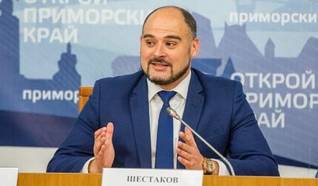 Мэром Владивостока станет зампред правительства Приморья Константин Шестаков