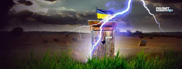 Украина не смогла сформироваться в единое политическое государство – Карасев