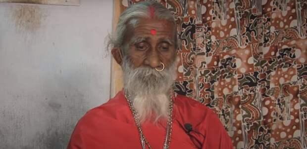 Индийский йог прожил без еды и воды больше 80 лет