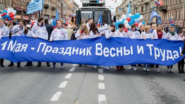 Продолжительные выходные ждут россиян в мае
