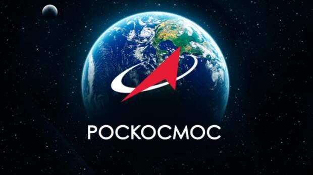 Роскосмос рассекретил документы об исследовании немецких ракет Фау-2 в СССР