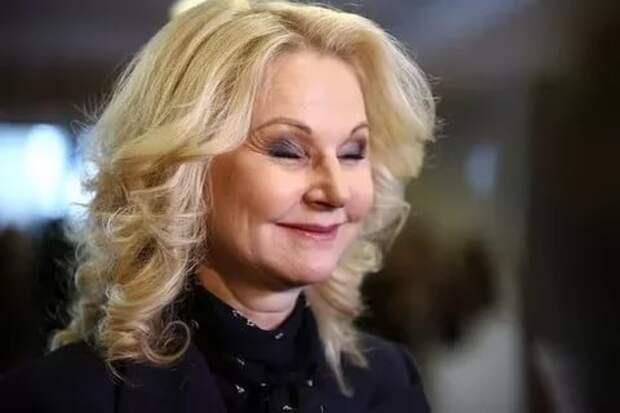 Голикова призвала россиян больше рожать. «Нам очень нужны ваши детки»