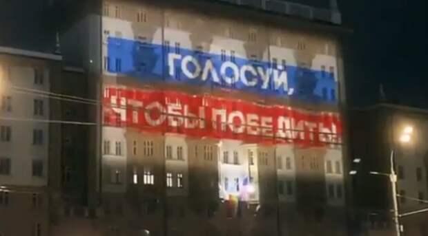 Была ваша, станет наша: посольство США ночью озарилось посланием от России