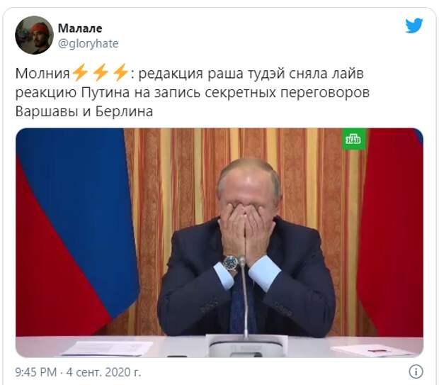 КГБ Беларуси слушает переговоры Берлин-Варшава