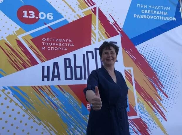 Мероприятие «На высоте» в поддержку детей и молодежи прошло в Москве. Фото: Екатерина Бибикова