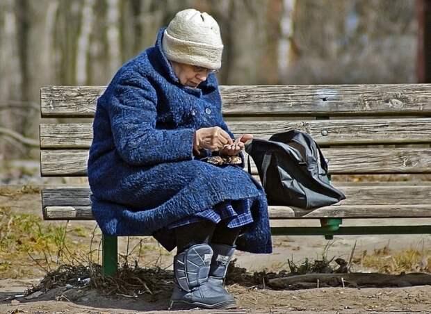 Пенсионерам задержат выплату 5 тысяч рублей из-за нехватки средств у ПФР