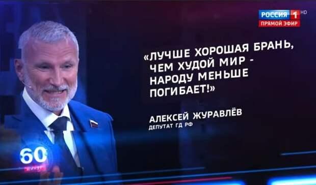Телевизор предложил остановить НАТО, долбанув по Украине