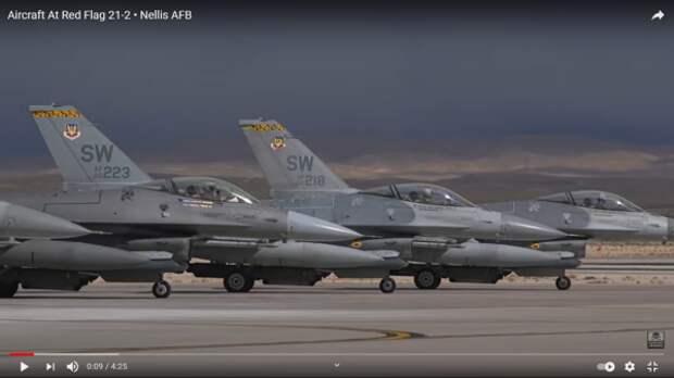 США, Япония иЮжная Корея проведут масштабные военные учения ВВС наАляске