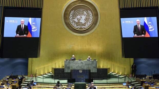Американцы нашли «скрытое послание» в речи Путина на Генассамблее ООН