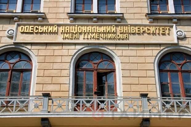 Сотрудник учебного заведения под Одессой, назвал современный украинский язык «псячей мовой»