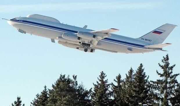 Дело «грабителя» Ил-80 рассмотрит суд в Краснодаре