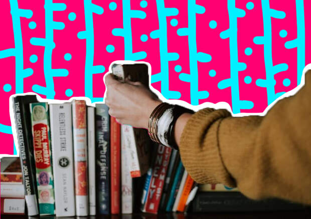 Какие бывают книги: типы и жанры литературы