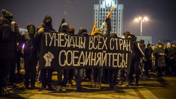 Приведут ли «марши тунеядцев» в Белоруссии к Майдану? «Страна», Украина