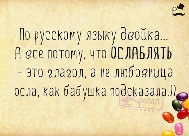 1426189634_frazki-23 (604x436, 226Kb)