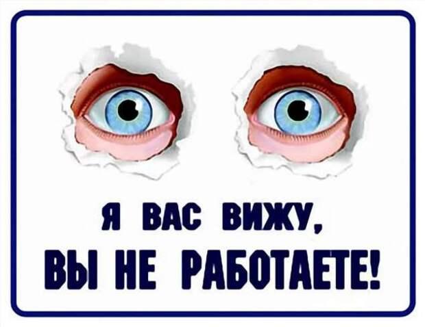 Смешные комментарии. Подборка №chert-poberi-kom-54490317082020