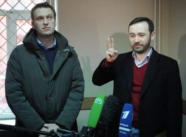 Беглый депутат Пономарев раскрыл планы Болотной