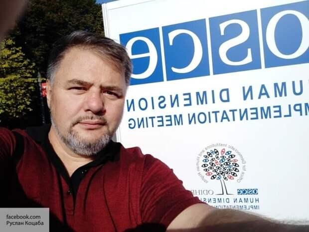 Коцаба: Скоро будем готовить на солярке, как в блокадном Ленинграде