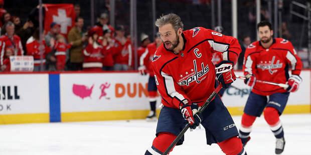Овечкина дисквалифицируют из-за Матча всех звезд НХЛ