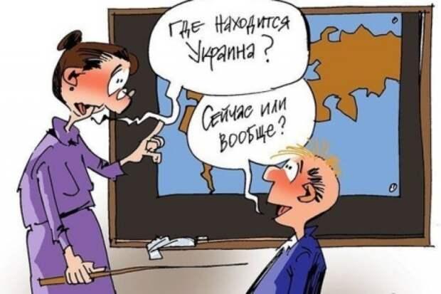 Донецк – «Чему учат в школе?»