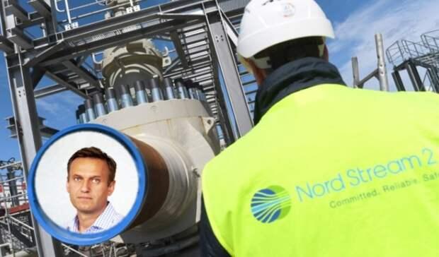 Дешевый газ «разжег» политические страсти вЕС